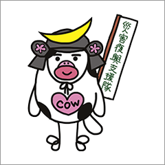 gyupopo_saigai
