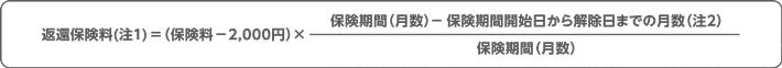 henkankin_shiki