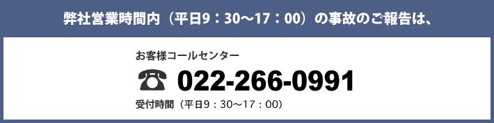 sec_03_0001